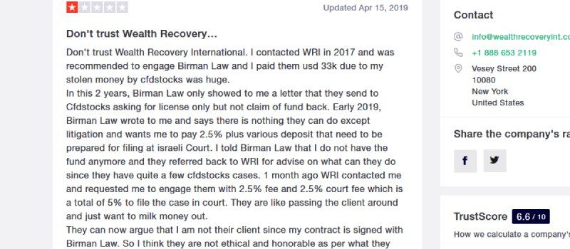 my wealth recovery international review