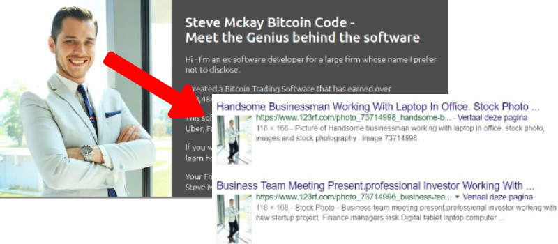 the bitcoin code fake owner