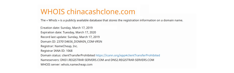 china cash clone registration date