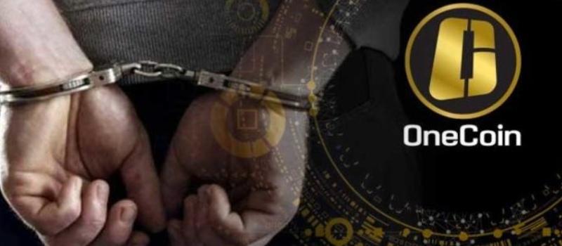 dagcoin and onecoin